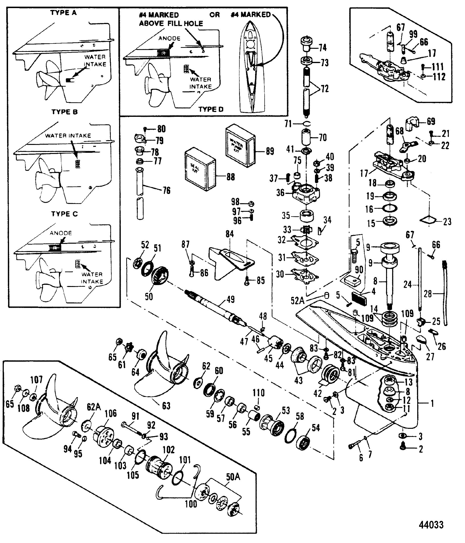 Mercury | FORCE | 90 H.P. (1991-1994) | 0E000001 THRU 0E093699 | Gear  Housing