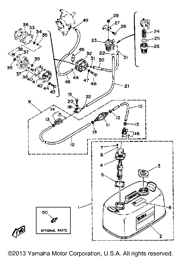 Yamaha Fuel Water Separator Filter