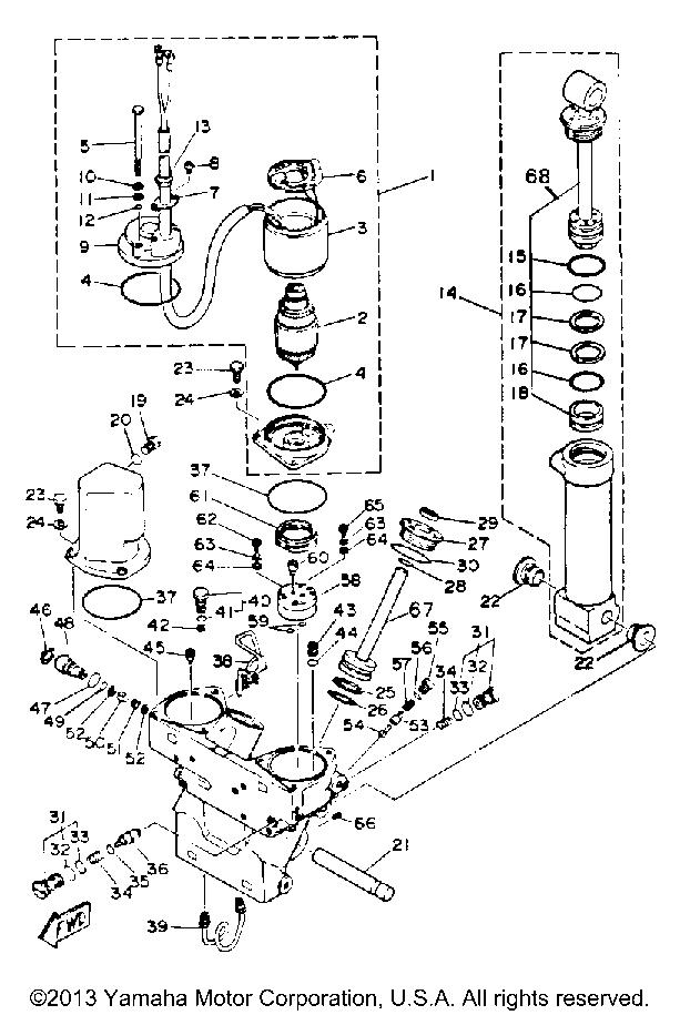 Power Trim Parts